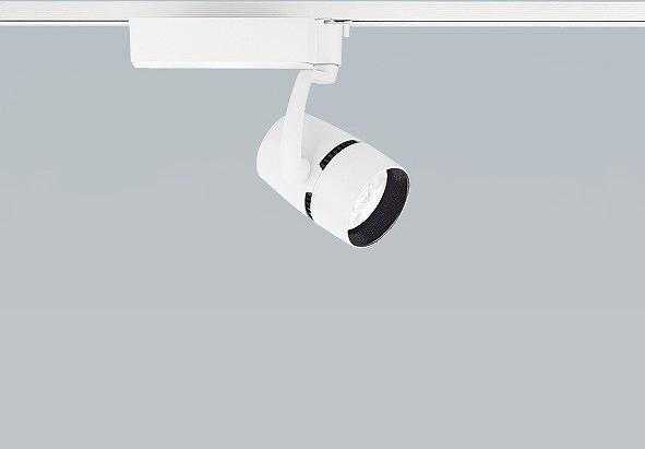 ERS4300WB 遠藤照明 レール用スポットライト 白 LED(白色) 広角