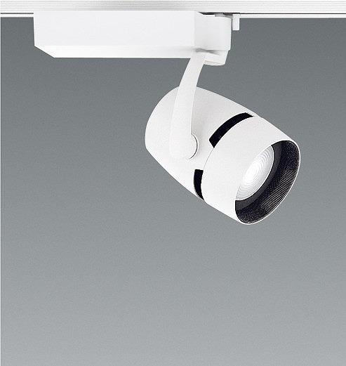 ERS4308WB 遠藤照明 レール用スポットライト 白 LED(白色) 広角