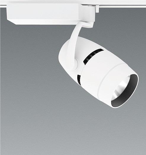 ERS4335WB 遠藤照明 レール用スポットライト 白 LED(温白色) 狭角