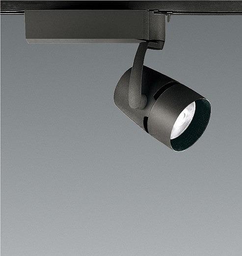 ERS4562BB 遠藤照明 レール用スポットライト 黒 LED(温白色) 中角