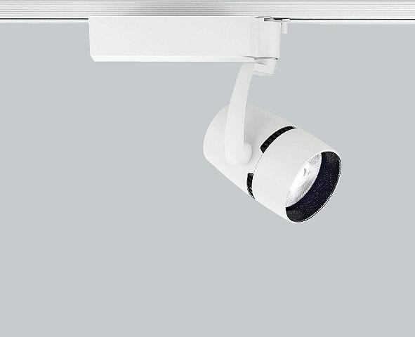 ERS4619WB 遠藤照明 レール用スポットライト 白 LED(温白色)