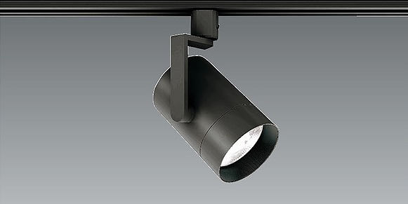 ERS4776BA 遠藤照明 レール用スポットライト 黒 LED(白色)