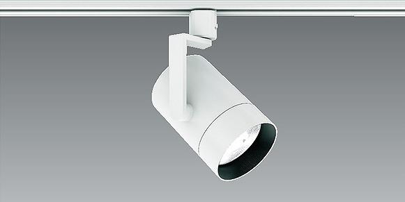 ERS4781WA 遠藤照明 レール用スポットライト 白 LED(電球色)