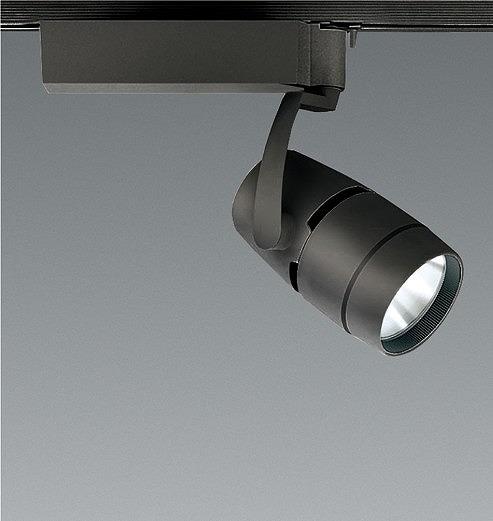 ERS5130BB 遠藤照明 レール用スポットライト 黒 LED(白色) 狭角