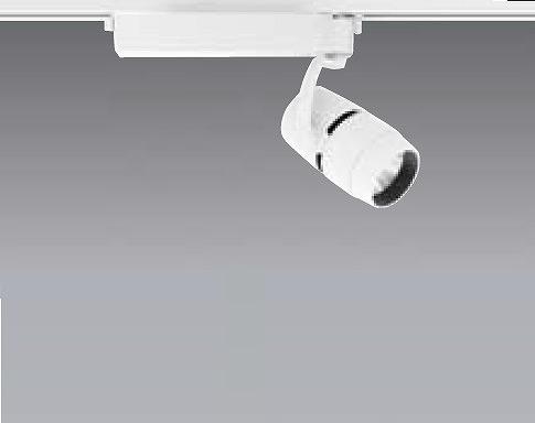 ERS5137WB 遠藤照明 レール用スポットライト 白 LED(温白色) 狭角