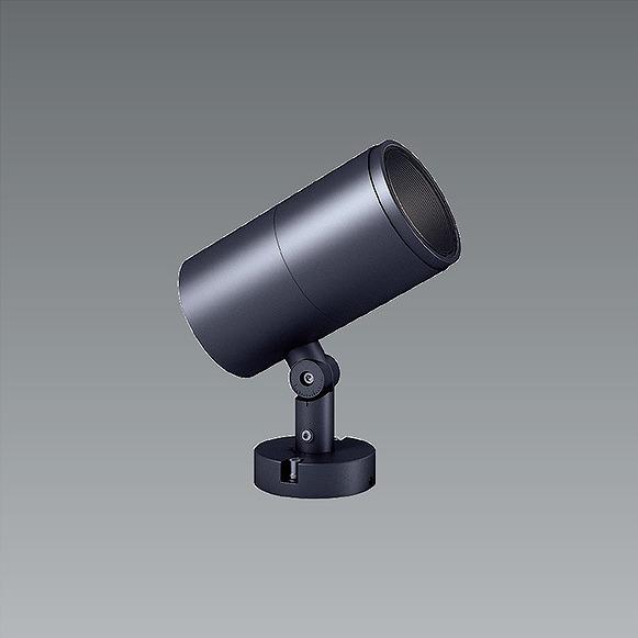 ERS5246HA 遠藤照明 屋外用スポットライト グレー LED(電球色) 広角