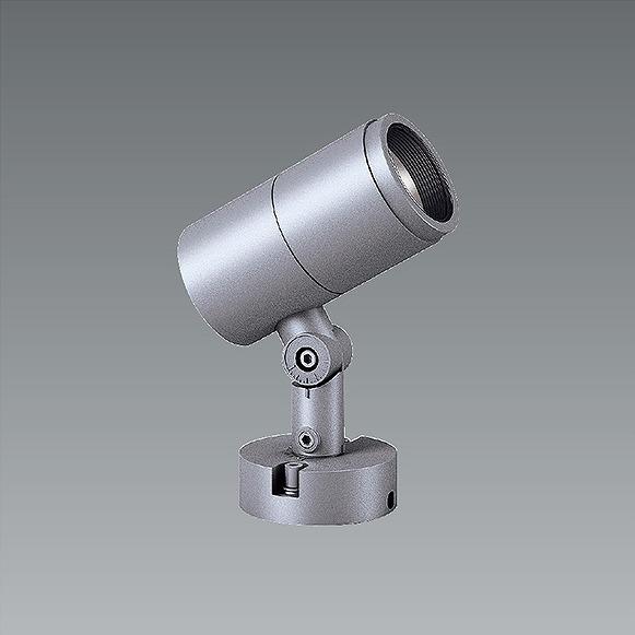 ERS5262SA 遠藤照明 屋外用スポットライト シルバー LED(電球色) 狭角