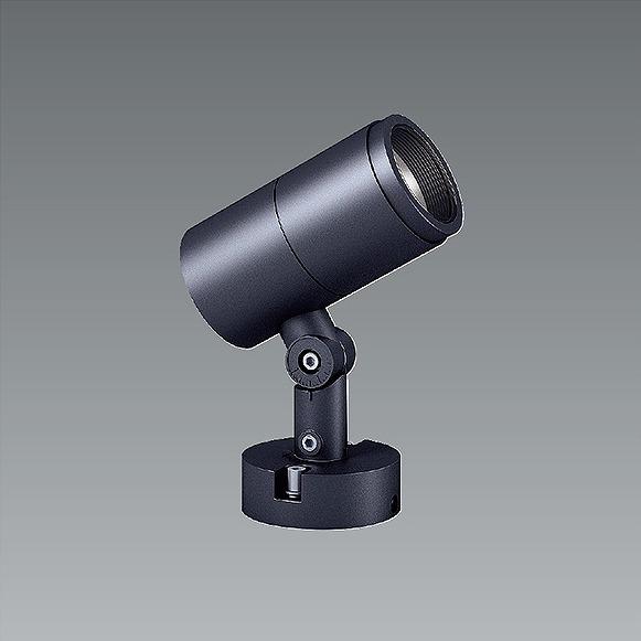 ERS5268HA 遠藤照明 屋外用スポットライト グレー LED(電球色) 狭角