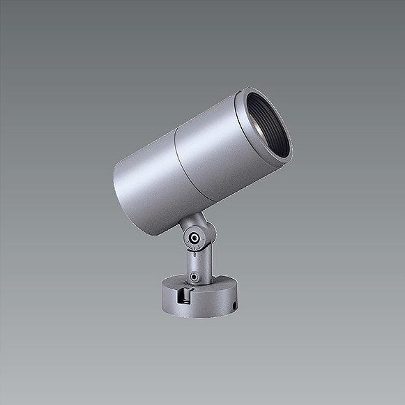 ERS5792SA 遠藤照明 屋外用スポットライト シルバー LED(温白色) 広角