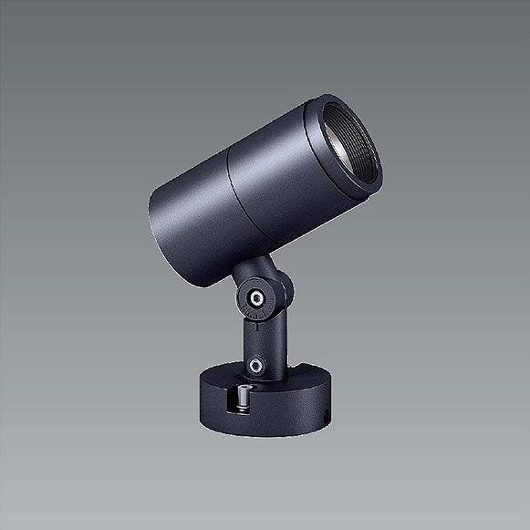 ERS5795HA 遠藤照明 屋外用スポットライト グレー LED(電球色) 広角