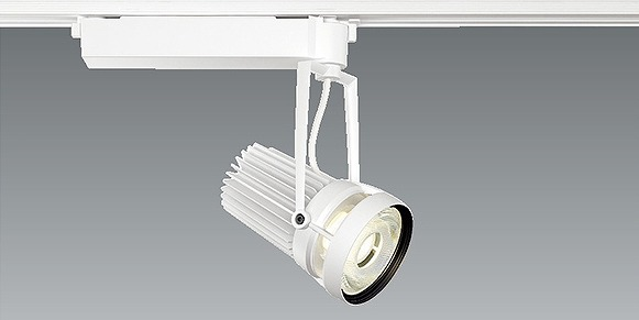 ERS6011W 遠藤照明 レール用スポットライト 生鮮食品用 白 フレッシュE 広角