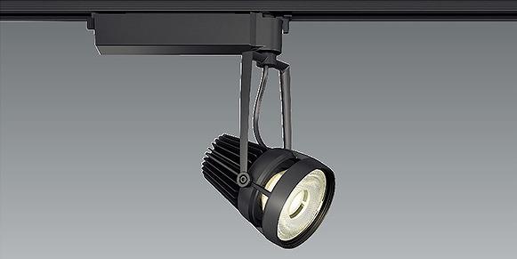 ERS6021B 遠藤照明 レール用スポットライト 生鮮食品用 黒 フレッシュE 広角