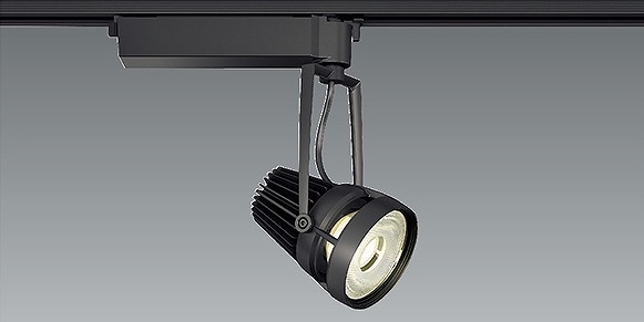 ERS6023B 遠藤照明 レール用スポットライト 生鮮食品用 黒 フレッシュN 広角