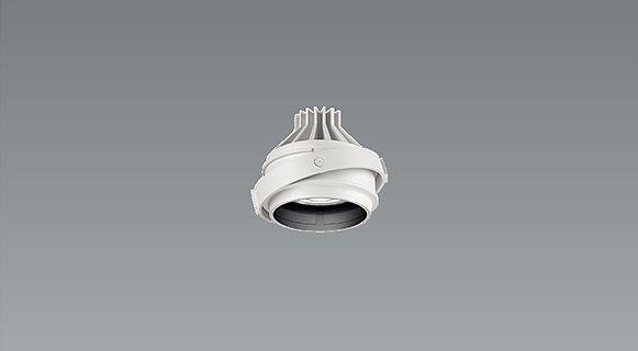 ERS6039W 遠藤照明 ムービングジャイロシステム 白 LED(電球色) 中角