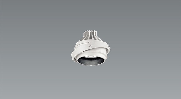 ERS6050W 遠藤照明 ムービングジャイロシステム 白 LED(電球色) 中角