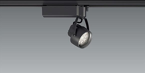 ERS6193B 遠藤照明 レール用スポットライト 黒 LED(温白色)