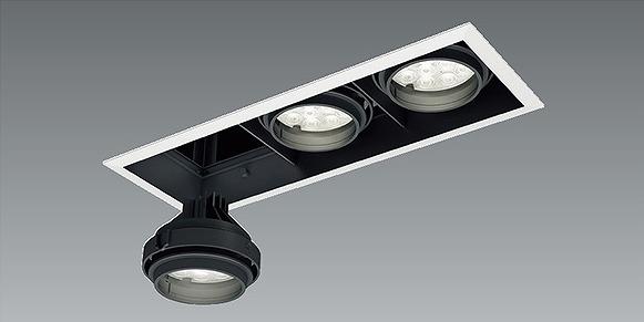 ERS6267B 遠藤照明 ムービングジャイロシステム 黒 LED(電球色)