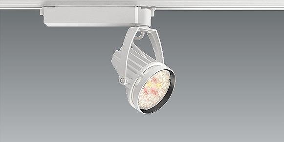 ERS6281W 遠藤照明 レール用スポットライト 生鮮食品用 白 LED 高彩度(電球色) 中角