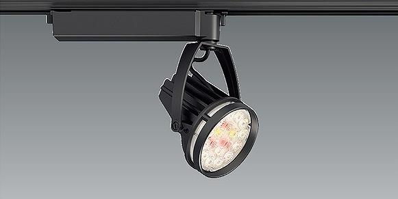 ERS6287B 遠藤照明 レール用スポットライト 生鮮食品用 黒 LED 高演色(電球色) 中角