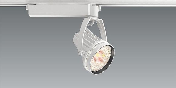 ERS6287W 遠藤照明 レール用スポットライト 生鮮食品用 白 LED 高演色(電球色) 中角