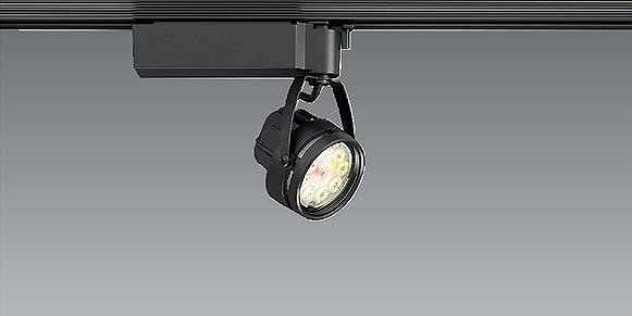 ERS6297B 遠藤照明 レール用スポットライト 生鮮食品用 黒 LED 生鮮タイプ 中角