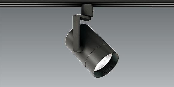 ERS6329B 遠藤照明 レール用スポットライト グレアレス 黒 LED(電球色) 超広角