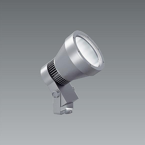 ERS6345S 遠藤照明 屋外用スポットライト LED(白色) 狭角