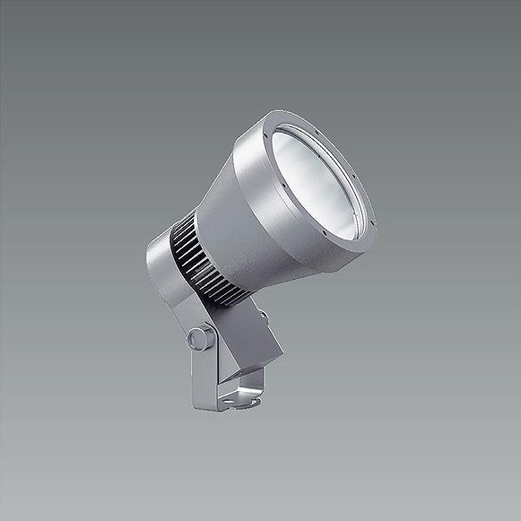 ERS6354S 遠藤照明 屋外用スポットライト LED(白色) 狭角