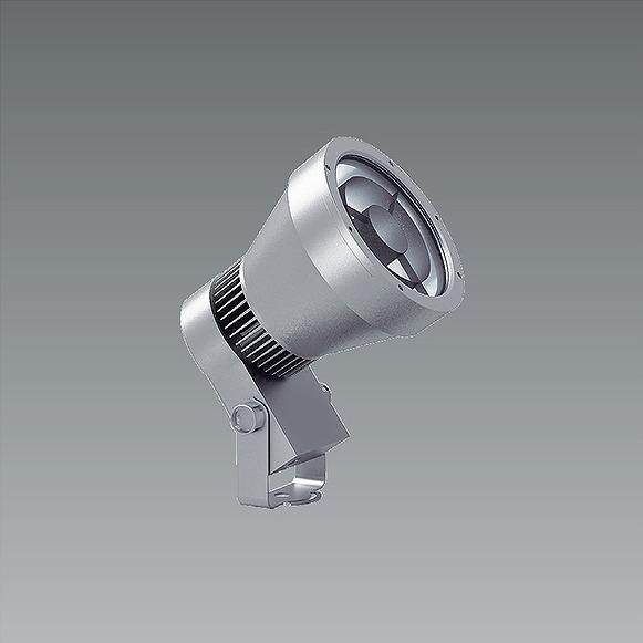 ERS6365S 遠藤照明 屋外用スポットライト LED(電球色) 狭角