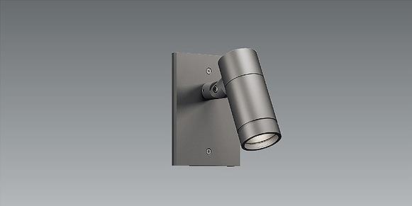 ERS6367H 遠藤照明 屋外用ミニスポットライト ランプ別売