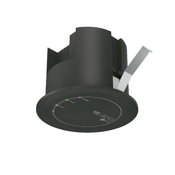 FX430B 遠藤照明 ゲートウェイ Fit Plus専用 黒