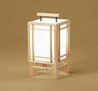 OT021317ND1 オーデリック 和風スタンドライト 白木 LED(昼白色)