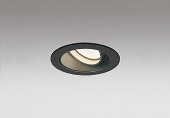 XD603166HC オーデリック ユニバーサルダウンライト ブラック LED 電球色 調光
