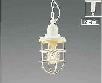 ライト 照明器具 配線ダクトレール ライティングレール 返品送料無料 ※傾斜天井使用不可 AP51145 電球色 ホワイト レール用ペンダントライト セール 特集 コイズミ LED
