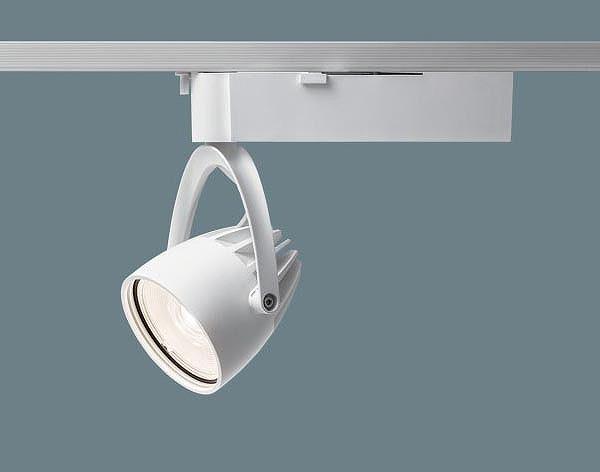ライト・照明器具 配線ダクト ライティングレール NSN05372W 相当品 NSN05084WLE1 パナソニック ダクトレール用スポットライト ホワイト 広角 高演色LED(電球色) (NSN05372W 相当品)