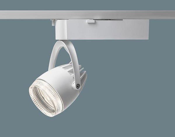 新着商品 NSN07098WLE1 パナソニック 透過セード ダクトレール用スポットライト LED(生鮮食品専用光色タイプM) 精肉向け 広角 透過セード 広角 LED(生鮮食品専用光色タイプM), 袋井市:758c3910 --- feiertage-api.de