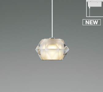 照明器具 配線ダクトレール ライティングレール AP38354L 類似品 LED コイズミ 入手困難 AP52337 レール用ペンダントライト 電球色 お洒落