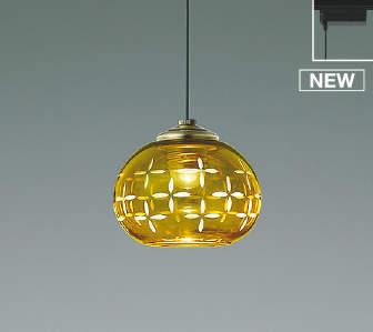 照明器具 配線ダクトレール ライティングレール 舗 AP43517L 類似品 AP52346 ファッション通販 レール用ペンダントライト 電球色 アンバー コイズミ LED