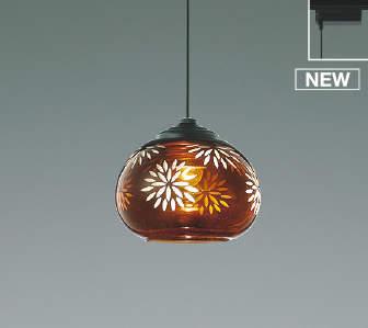 照明器具 配線ダクトレール ライティングレール AP43518L 類似品 AP52348 レール用ペンダントライト コイズミ LED お気にいる レッド 贈与 電球色