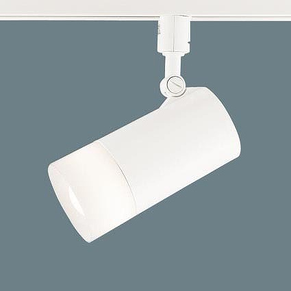 ライト 照明器具 正規逆輸入品 配線ダクトレール ライティングレール LGS3502LCH1 相当品 LGS3505L LED 電球色 パナソニック レール用スポットライト 特価キャンペーン