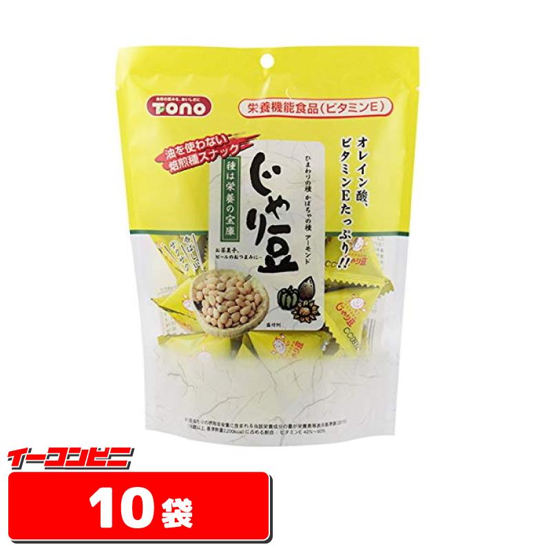 【(沖縄・離島除く)】トーノー じゃり豆90g 1ケース(10袋)