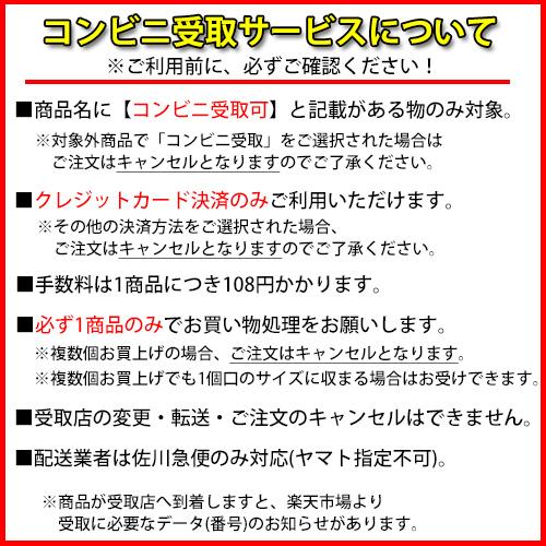 是Sugakiya,喜欢名人茶杯生乌冬面的12(4个学分)个杯面