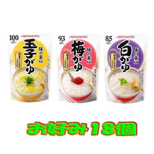 【送料無料(沖縄・離島除く)】味の素 おかゆシリーズ 9個入り×選べる2ケース(計18個)