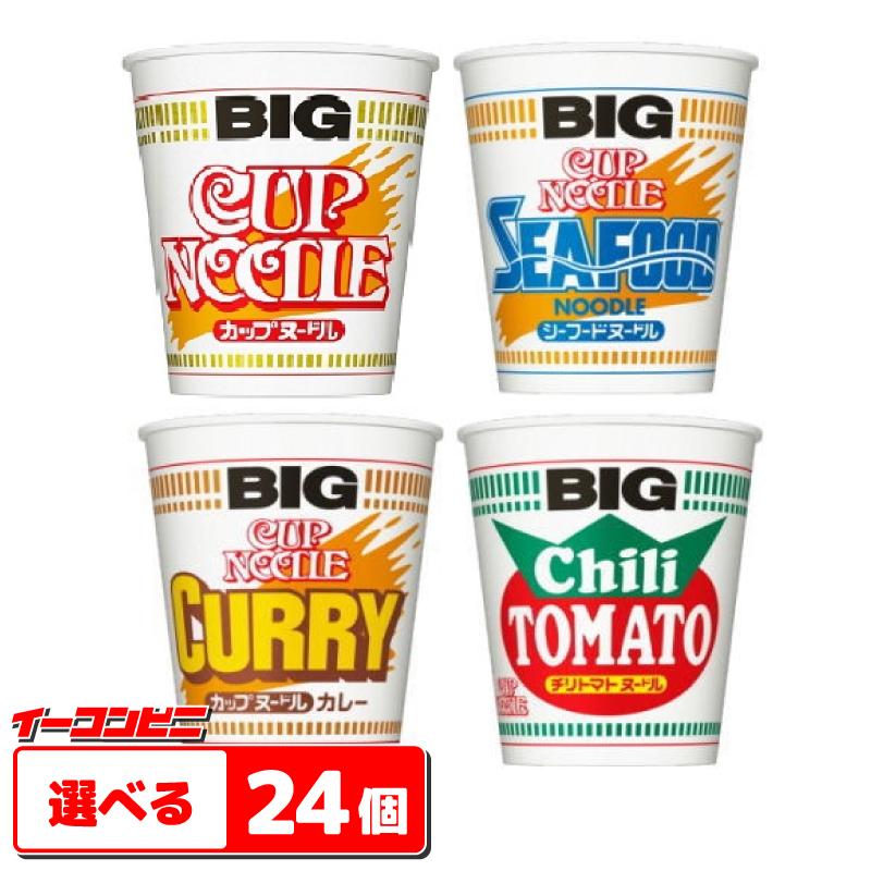 売れ筋 大盛 割引も実施中 送料無料 沖縄 離島除く 日清 カップヌードル BIG ビッグ 選べる2ケース 計24個 ラーメン 12個入り カップ麺