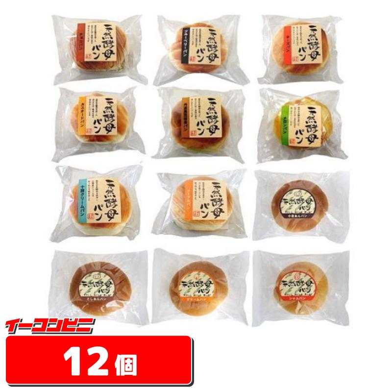 定番から日本未入荷 送料無料 沖縄 離島除く 食彩館 12個セット SALE 天然酵母パン