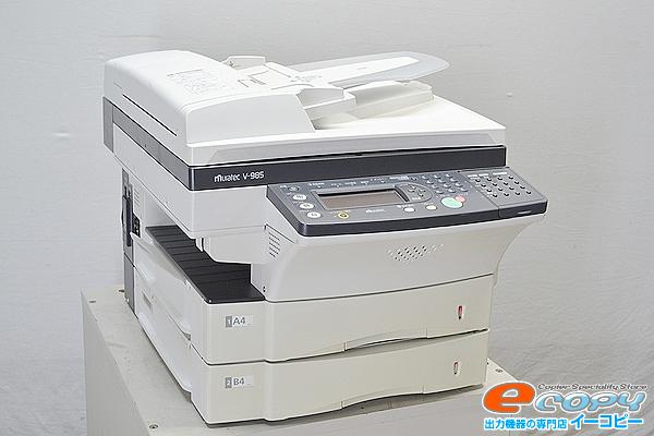 最新デザインの 中古業務用FAX/中古業務用ファックスカウンタ2948枚Muratec コピー ムラテック スキャナ V-985 LAN モノクロ FAX スキャナ コピー FAX【中古】, ディバイスオンラインショップ:1f87fa68 --- ges.me