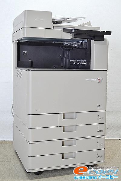 中古A3コピー機/中古A3複合機/88038枚/正常動作品Canon /キャノン image RUNNER iR-ADV C3330Fコピー/FAX/プリンタ/スキャナ 【中古】