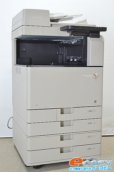 中古A3コピー機/中古A3複合機/28388枚/正常動作品Canon /キャノン image RUNNER iR-ADV C3320Fコピー/FAX/プリンタ/スキャナ 【中古】