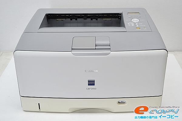 中古プリンター/正常動作品Canon/キャノン Satera LBP3910【中古】A3 モノクロ USB LANWindows98対応