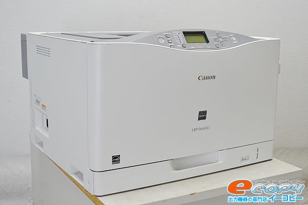 中古A3カラーレーザープリンターCanon/キヤノン/Satera LBP9660Ciカウンタ103705 自動両面プリント可能 【中古】